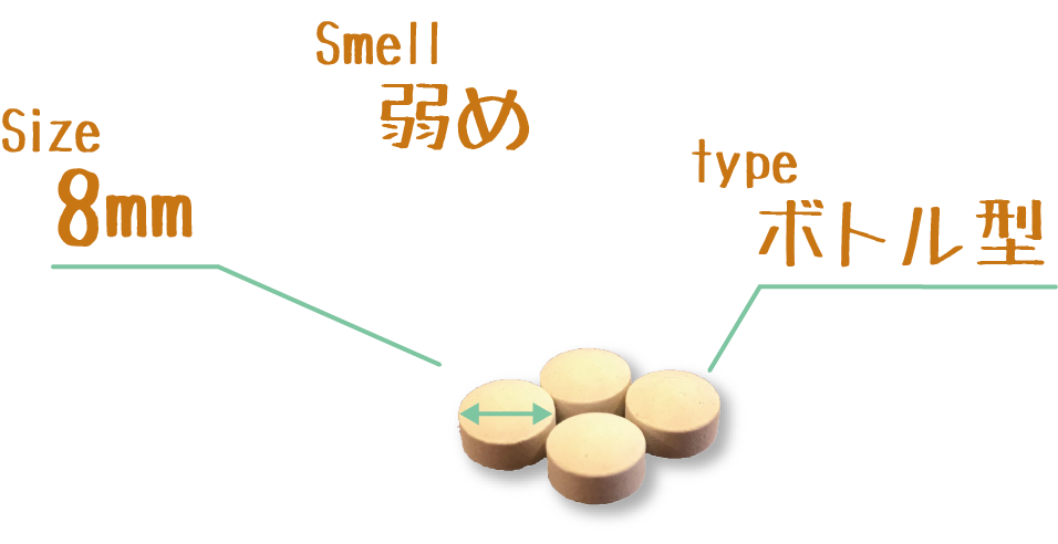 smell弱めsize8mmtypeボトル型